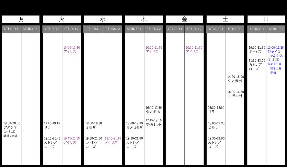 time-schedule-suzuki-ballet